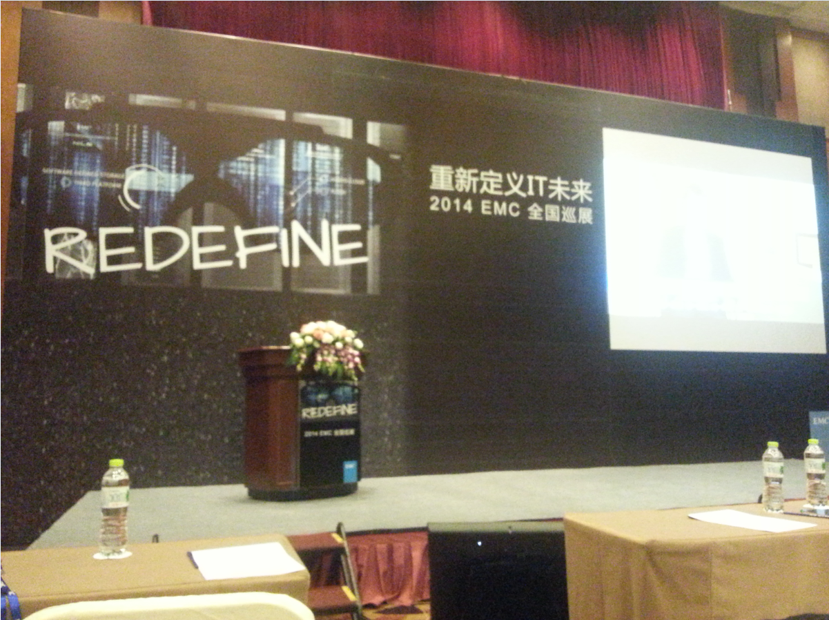 2014 EMC 全国巡展
