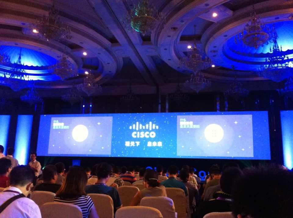 Cisco高端论坛