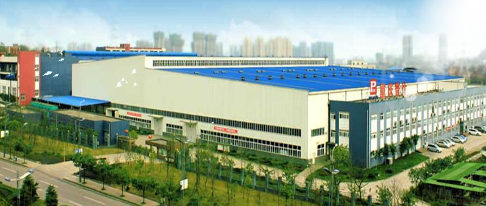 重庆普什机械有限责任公司厂区高清监控系统